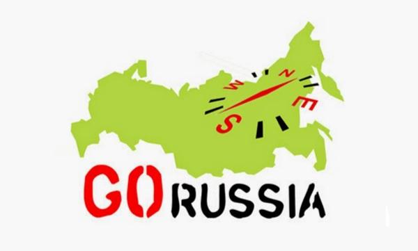 Английская туристическая компания Go Russia